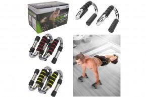 Barras de Apoio para Exercícios de Flexão, Musculação Ombro e Tríceps