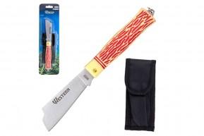 Canivete Lâmina Larga 3,3`` de 8 cm Comprimento com Bainha de Lona