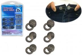Extensor Botão de Metal para Calças, Bermudas, Saias Cartela 6 Peças