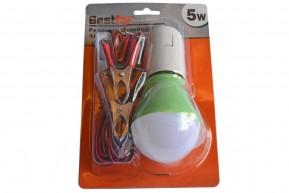 Lâmpada de Emergência e Manutenção para Ligar na Bateria do Carro 12V